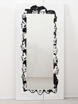 Зеркало Стрит-арт