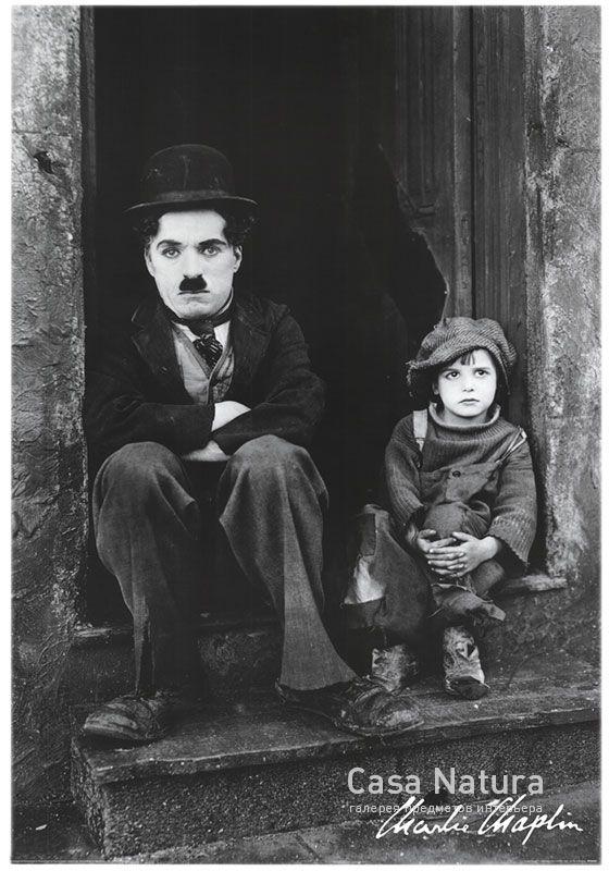 Чарли и малыш